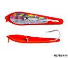 Fishing Spoon with Single Hooks (Size: 4)- MZFSS4-XX