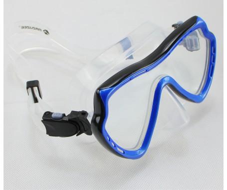 Silicone Dive Mask - (MZDSDM2-BL)