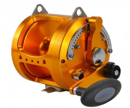 OMOTO Poseidon S (S80-II)