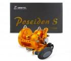OMOTO Poseidon S (S22-II)
