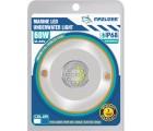 60W LED Underwater Light - (MZMUL-60WB)