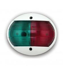 Red & Green Navigation Light Vertical Mount - (00295)